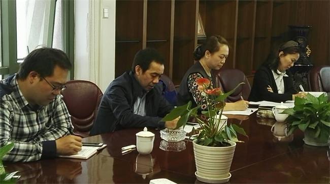 中国认证认可协会开展认证机构走访调研工作