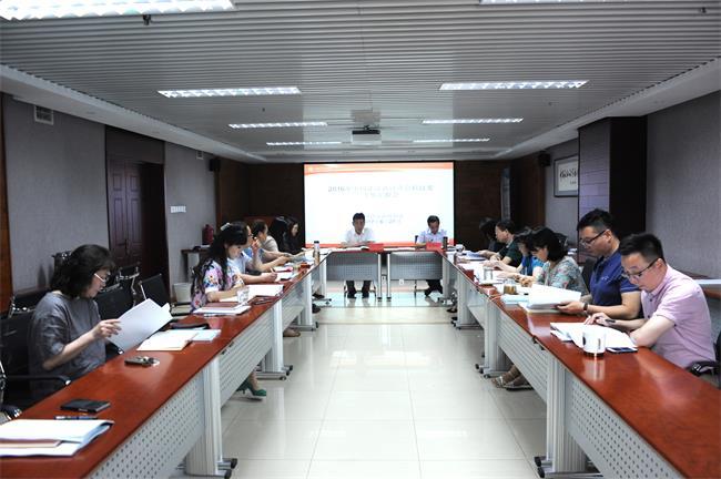 创新发展的支撑 引领职能的基础  提升能力的抓手 参与国际的手段——认证认可协会科技工作会议在京召开
