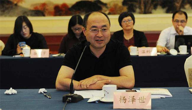 全国认证认可标准化技术委员会(SACTC261)二届一次全体委员会议在京召开