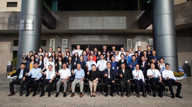 辉煌十五载 同心赢未来--中国认证认可协会举办建会十五周年纪念活动